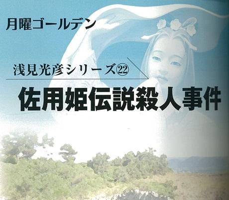 松山政路の画像 p1_22