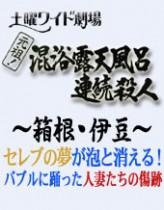 konyokuroten_logo