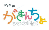 topics-gaki_logo