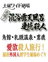 topics-konyoku25_logo