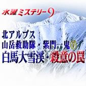 topics-sangaku7_logo