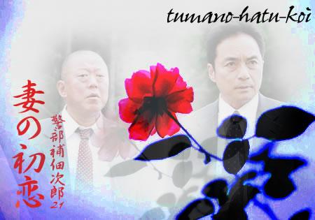topics-tsukuda21_up
