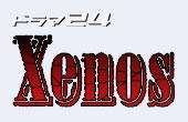 xenos_logo
