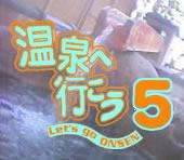 topics-onsen5_logo