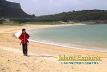 IslandExplorer210